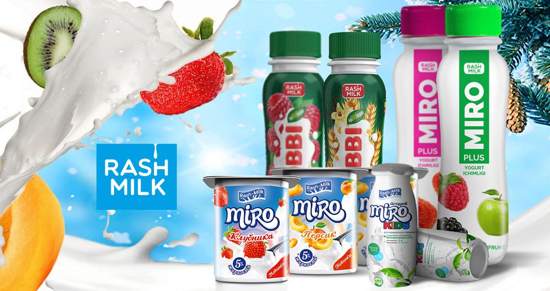 """Молочный завод """"Rash-Milk"""" выбирает GEMAK"""